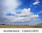 highland  scenery in xinjiang ... | Shutterstock . vector #1166311852