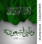 saudi arabia national day in... | Shutterstock .eps vector #1166344345