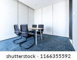 modern office negotiation room | Shutterstock . vector #1166355592