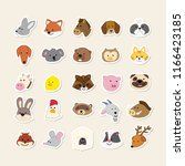 set of cute animals faces.... | Shutterstock .eps vector #1166423185