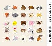 cute stickers set of farm... | Shutterstock .eps vector #1166423185