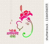 traditional lord ganesha... | Shutterstock .eps vector #1166436055