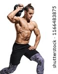 sportive man workout with... | Shutterstock . vector #1166483875