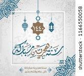 happy hijri year vector in... | Shutterstock .eps vector #1166550058