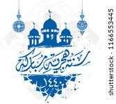 happy hijri year vector in...   Shutterstock .eps vector #1166553445