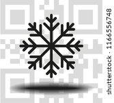 vector icon snowflake   Shutterstock .eps vector #1166556748
