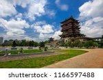 tengwang pavilion   red... | Shutterstock . vector #1166597488