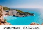 Panoramic View Navagio Beach Zakynthos - Fine Art prints