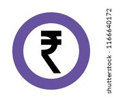 currency coin indian rupee money | Shutterstock .eps vector #1166640172
