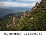 sanqingshan  mount sanqing... | Shutterstock . vector #1166645752