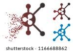 ripple full node icon in... | Shutterstock .eps vector #1166688862