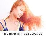 closeup portrait of female...   Shutterstock . vector #1166692738