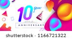 10th years anniversary logo ... | Shutterstock .eps vector #1166721322