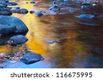alone stone in the water | Shutterstock . vector #116675995