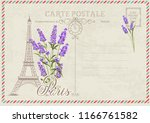 old blank postcard with post... | Shutterstock .eps vector #1166761582