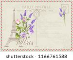 old blank postcard with post... | Shutterstock .eps vector #1166761588