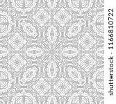 orient vector classic light... | Shutterstock .eps vector #1166810722