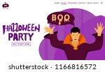 halloween holiday greeting...   Shutterstock .eps vector #1166816572