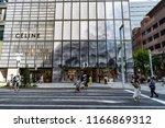 japan  tokyo  ginza   august... | Shutterstock . vector #1166869312