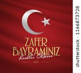 30 august zafer bayrami victory ... | Shutterstock .eps vector #1166873728