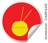 rice bowl circular peeling... | Shutterstock .eps vector #1166876335