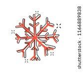 vector cartoon hand drawn... | Shutterstock .eps vector #1166889838