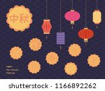 mid autumn festival greeting... | Shutterstock .eps vector #1166892262