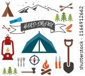 tent camping shovel | Shutterstock .eps vector #1166912662
