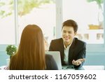 close up young manager... | Shutterstock . vector #1167059602