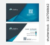 business card vector background | Shutterstock .eps vector #1167068662