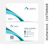 business card vector background | Shutterstock .eps vector #1167068668
