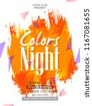 innovative party flyers with... | Shutterstock .eps vector #1167081655