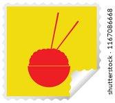 rice bowl square peeling... | Shutterstock .eps vector #1167086668