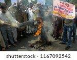 pakistan lahore  member of...   Shutterstock . vector #1167092542