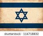 grunge flag of israel | Shutterstock .eps vector #116718832