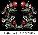 stock vector flowers and leaf... | Shutterstock .eps vector #1167290815