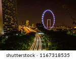 singapore beauty at night | Shutterstock . vector #1167318535