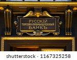 st. petersburg  russia  ... | Shutterstock . vector #1167325258