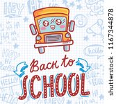 school vector illustration with ...   Shutterstock .eps vector #1167344878