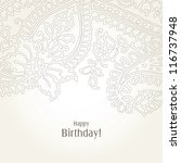 greeting card | Shutterstock . vector #116737948