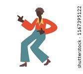 vector african man dancing in... | Shutterstock .eps vector #1167395122