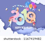 2019 new year design card with... | Shutterstock .eps vector #1167419482