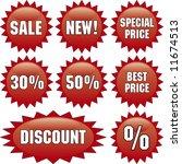 vector template of discount... | Shutterstock .eps vector #11674513