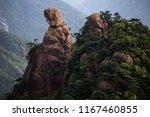 sanqingshan  mount sanqing... | Shutterstock . vector #1167460855