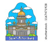 st. isaac's cathedral in saint... | Shutterstock .eps vector #1167471928
