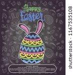 doodle chalk cute egg rabbit... | Shutterstock .eps vector #1167535108