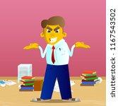yellow man shrugs shoulders... | Shutterstock .eps vector #1167543502