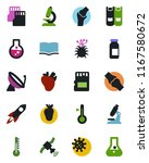 color and black flat icon set   ... | Shutterstock .eps vector #1167580672