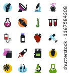 color and black flat icon set   ... | Shutterstock .eps vector #1167584308