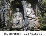 rock reliefs or rock carving at ... | Shutterstock . vector #1167616372